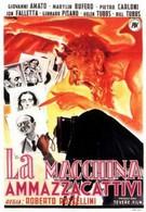 Машина, убивающая плохих (1952)