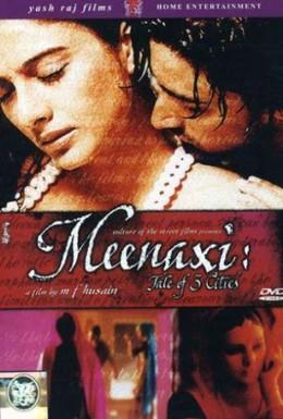 Постер фильма Минакси: Рассказ о 3 городах (2004)