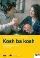 Кош ба кош (1993)