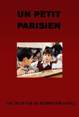 Постер фильма Маленький парижанин (2002)
