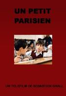 Маленький парижанин (2002)