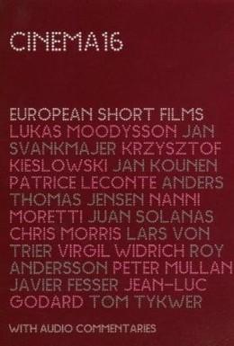 Постер фильма Концерт по заявкам (1967)