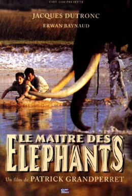Постер фильма Повелитель слонов (1995)