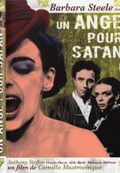 Ангел для сатаны (1966)