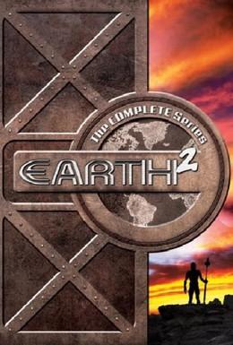 Постер фильма Земля 2 (1994)