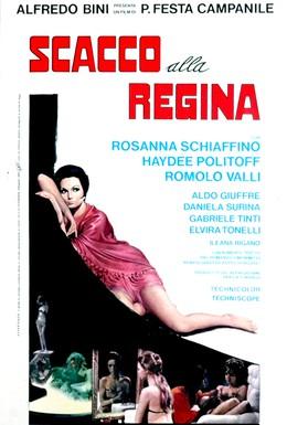 Постер фильма Шах королеве (1969)
