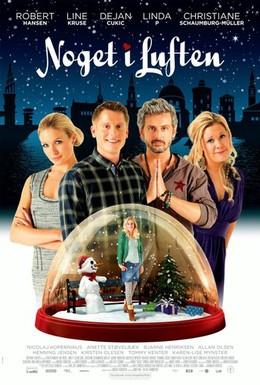 Постер фильма Что-то в воздухе (2011)