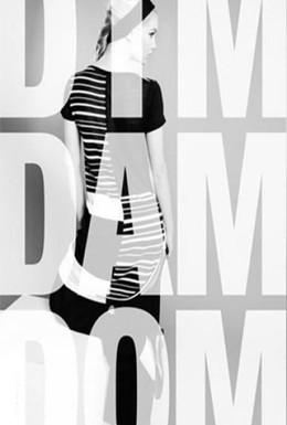 Постер фильма Дим Дам Дом (1966)