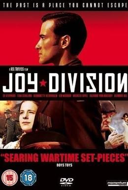 Постер фильма Дивизия радости (2006)