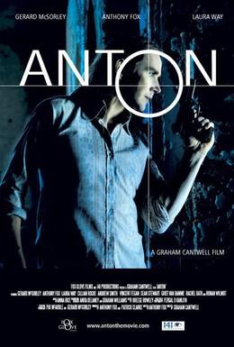Постер фильма Антон (2008)