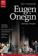 Евгений Онегин (2007)