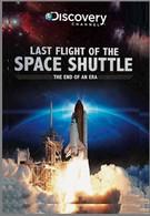 Discovery: Последний полёт шаттла (2011)