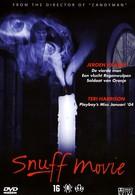 Бал Сатаны (2005)