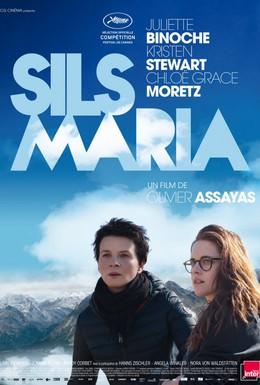 Постер фильма Зильс-Мария (2014)
