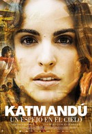 Катманду, зеркало неба (2011)