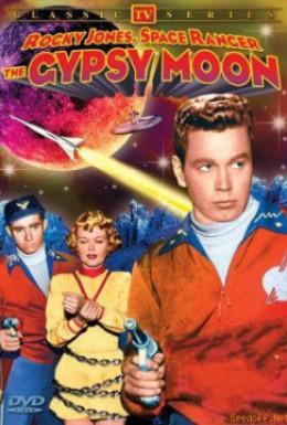 Постер фильма Блуждающие Луны (1954)