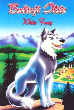 Постер фильма Белый клык (1997)