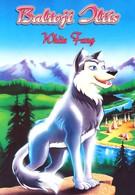 Белый клык (1997)