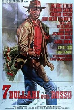 Постер фильма Семь долларов на красном (1966)