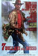 Семь долларов на красном (1966)