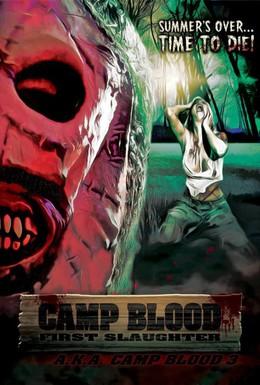 Постер фильма Кровавый лагерь: Первая резня (2014)