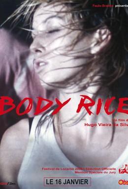 Постер фильма Рисовые тельца (2006)