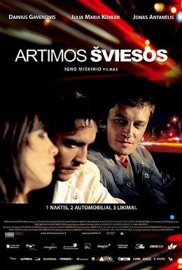 Постер фильма Ближний свет (2009)