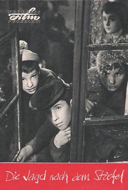 Постер фильма Охота на сапоги (1962)