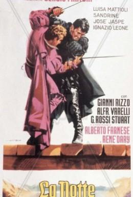 Постер фильма Ночь большого штурма (1959)