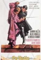 Ночь большого штурма (1959)