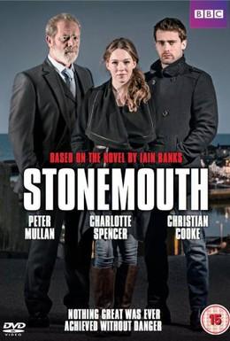 Постер фильма Каменное Устье (2015)
