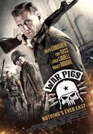 Боевые свиньи (2015)