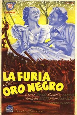 Постер фильма Высокий, широкоплечий и красивый (1937)