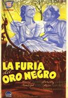 Высокий, широкоплечий и красивый (1937)