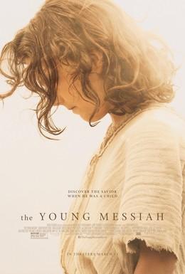 Постер фильма Молодой Мессия (2016)