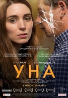 Уна (2016)