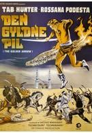 Золотая стрела (1962)