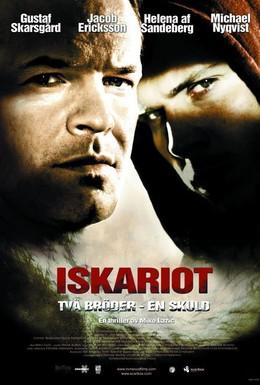Постер фильма Искариот (2008)