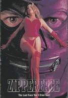Лицо на молнии (1992)