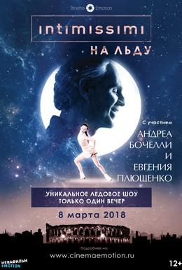 Постер фильма Intimissimi на льду: Легенда о красоте (2017)