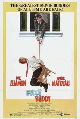 Постер фильма Друг-приятель (1981)