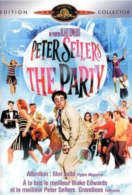 Постер фильма Вечеринка (1968)
