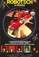 Роботех (1985)