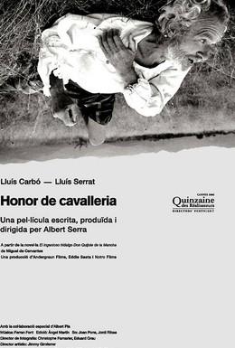 Постер фильма Рыцарская честь (2006)