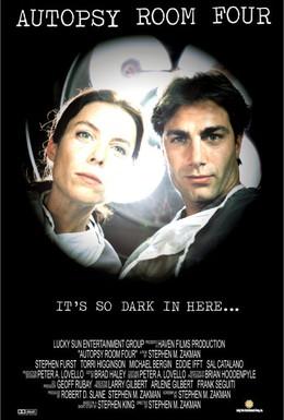 Постер фильма Секционный зал номер четыре (2003)