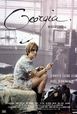 Постер фильма Джорджия (1995)