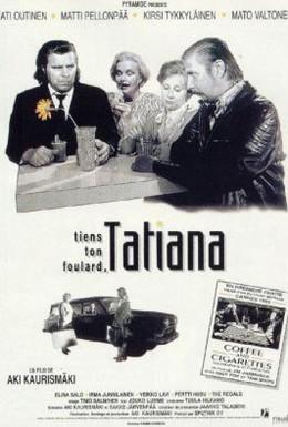 Постер фильма Береги свою косынку, Татьяна (1994)
