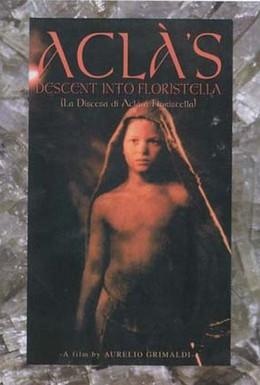 Постер фильма Акла (1992)