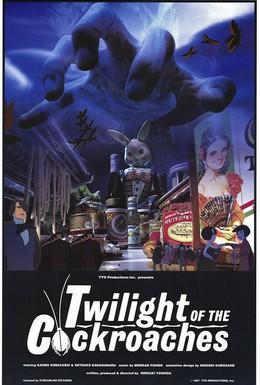 Постер фильма Таракан (1989)