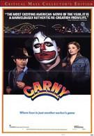 Кэрни (1980)
